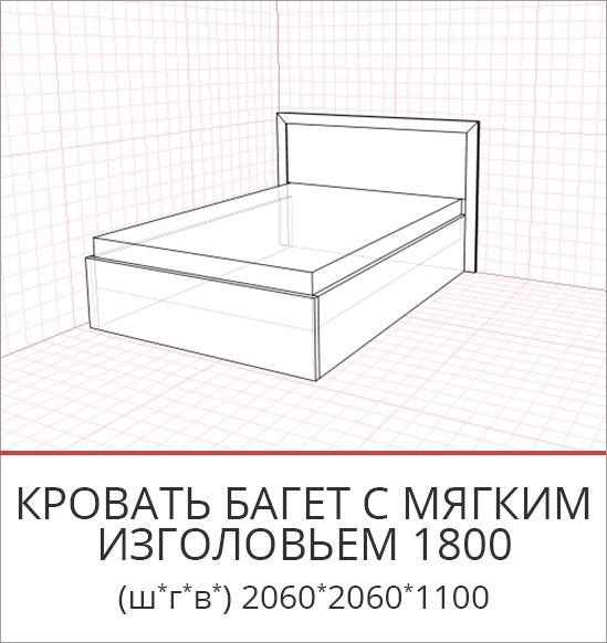 кровать-2.jpg
